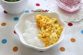 離乳食中期★かぼちゃ豆腐DON♪