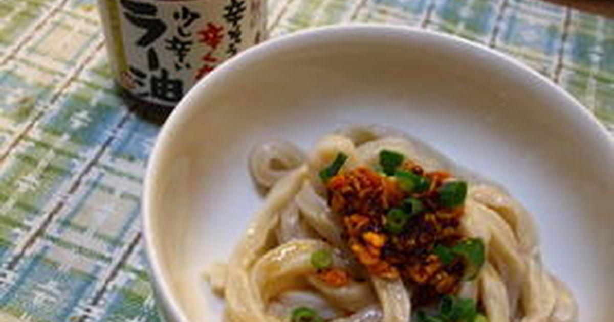 ラー油✿ぶっかけ✿うどん by えるえる286 [クックパッド] 簡単おいしいみんなのレシピが251万品
