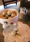 ラベンダーと紅茶のスノーボールクッキー
