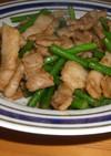 豚バラとにんにくの芽の炒め物