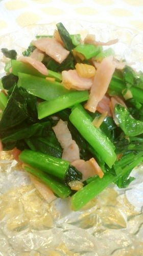 ☺小松菜とベーコンの洋風炒め☺