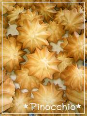 30分で簡単に❀豆乳絞り出しクッキー の写真