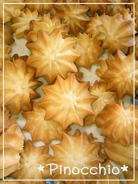 30分で簡単に❀豆乳絞り出しクッキー