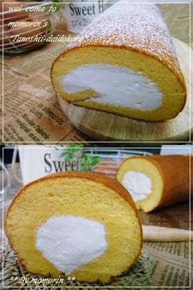 濃厚しっとり♪カステラロールケーキ