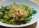 小松菜の簡単煮びたし
