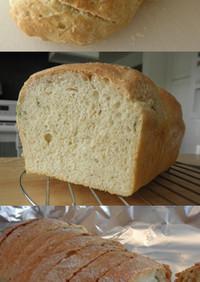 捏ねないパン~失敗しない~混ぜて焼くだけ
