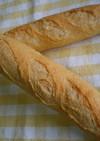 爽やか♡ジンジャー・フランスパン♪