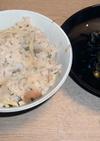筍と梅の炊き込みご飯