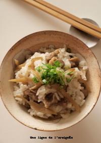 ウチの定番・鶏牛蒡ご飯。