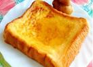 ふんわり♪はちみつ生姜フレンチトースト