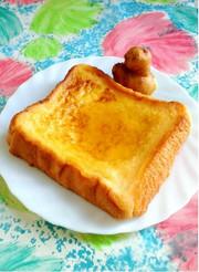 ふんわり♪はちみつ生姜フレンチトーストの写真