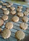 かりっと香ばしいきなこの濃厚クッキー