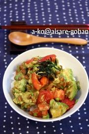 「アボカドと納豆のネバネバ丼」の写真