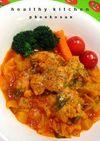 野菜たっぷり!鶏手羽元のケチャップ煮