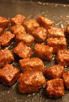 牛挽肉で~サイコロステーキ