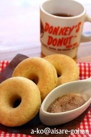 「豆乳deふわふわ焼きドーナツ」の写真