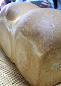 焙煎玄米粉牛乳食パン