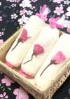 お花見弁当✿ぐるぐる桜のサンドイッチ✿