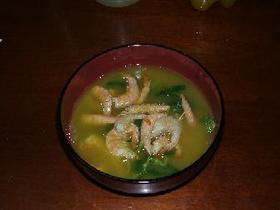 タカカ(アマゾン版味噌汁)