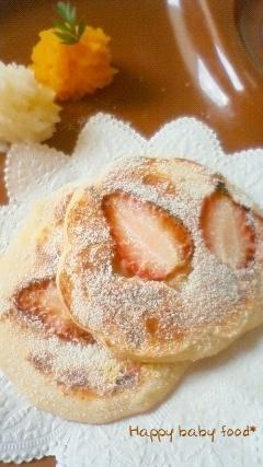 離乳食手づかみ☆いちごのパンケーキ風