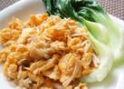 エノキと卵だけで簡単&美味しい中華♪