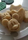 レンジdeおから入り豆乳バナナ蒸しパン
