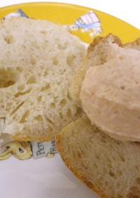 たらこのクリームチーズスプレッド