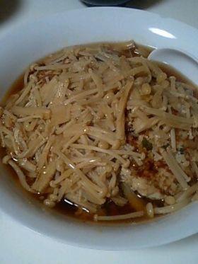 シソ味豆腐ハンバーグ