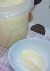 濃厚なのに節約☆基本のミルクアイス♪