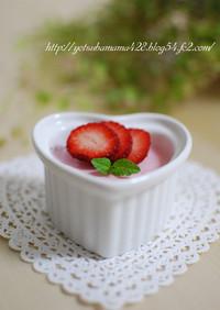 簡単♪おいしいイチゴのヨーグルトムース♪