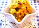 ♥かぼちゃとクリームチーズのサラダ♡