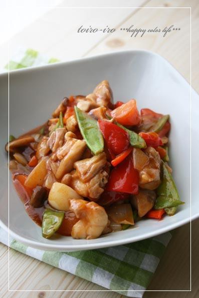 合わせ調味料でパパッと簡単★酢鶏★