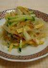 香酢ふんわり❀中華サラダ