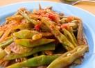 トルコの家庭料理☆モロッコいんげんの煮物