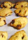 かぼちゃ豆乳クッキー