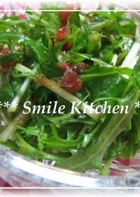 ✿中華風♡水菜の梅和え✿
