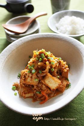 鶏そぼろキムチのピリ辛厚揚げ煮込み