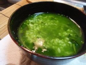 抹茶スープ雑炊
