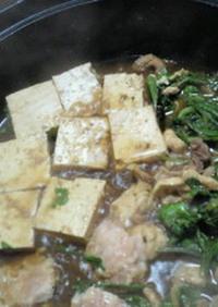 鶏肉・春菊・豆腐の甘辛煮