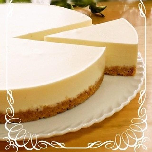 レアチーズ ケーキ ヨーグルト