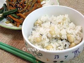 毎日食べたい大豆ご飯