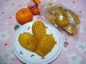 オレンジのマドレーヌ