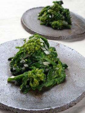 菜の花の塩ダレ