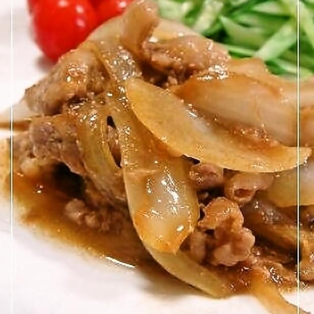 豚 の 生姜 焼き