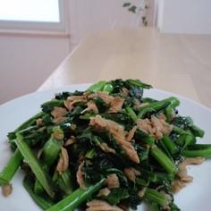 かき菜*ツナ炒め