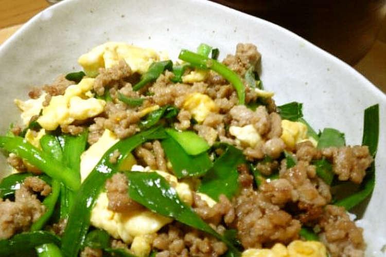 節約 簡単 美味しい ニラ玉丼 レシピ 作り方 By mamoko クックパッド