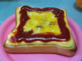 土手玉焼きトースト