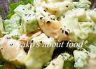ブロッコリーエビのアボカド山葵マヨサラダ