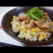 ☺我が家で人気の…パンチチャーハン丼☺の写真