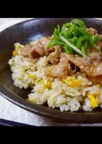 ☺我が家で人気の…パンチチャーハン丼☺